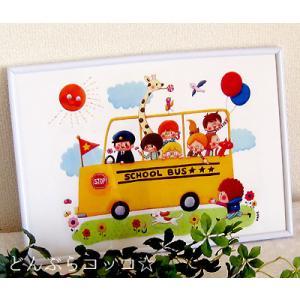 A4ピクチャー「SCHOOL BUS」イラスト A4 アート バス キッズ インテリア 可愛い|room505