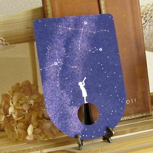 ポストカード「夏の大三角」 星座 うちわ型 天体観測 夜空 可愛い はがき カード|room505