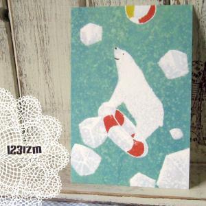 ポストカード「シロクマの夏」 海 しろくま 浮き輪 可愛い はがき カード|room505
