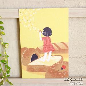 ポストカード「パンで吹く」 女の子 チョココロネ 楽器 演奏 笛 可愛い はがき カード|room505