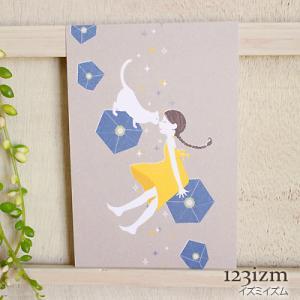ポストカード「おはなチュッチュ」 猫 女の子 鼻キス 可愛い はがき カード|room505
