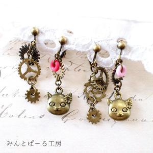 イヤリング 猫 スチームパンク風 ねこ レディース|room505