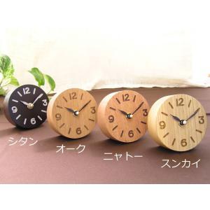 置き時計 丸型 ラウンド アナログ 天然木 洋室にも和室にも|room505