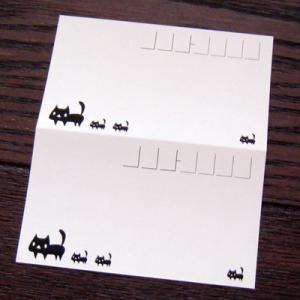 宛名シール 黒ネコ 6枚入 猫 宛名ラベル フリマ 封筒|room505