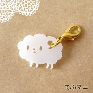 フックチャーム ひつじ カニカン 羊|room505