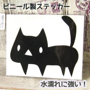 ステッカー 黒ネコ・大 猫 ビニール シール 型抜き 水濡れOK|room505