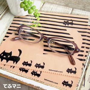 マイクロファイバークロス 黒ネコベージュ メガネ拭き 猫 ねこ|room505