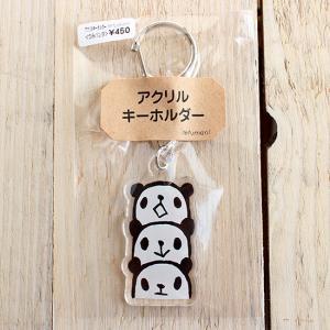 キーホルダー つみパンダ アクリル かわいい オリジナルキャラクター|room505