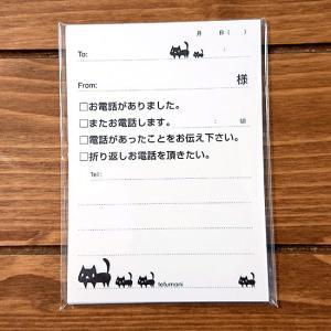 メモ帳 黒ネコ A7 電話伝言 猫 ミニ room505