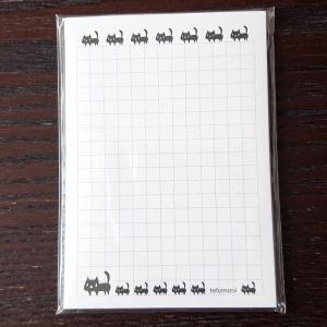 メモ帳 黒ネコ A7 方眼 猫 ミニ|room505