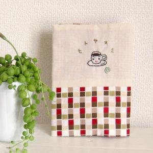 ブックカバー 刺繍 文庫本 手帳 A6 (コーヒー/ヒトヤスミ)|room505