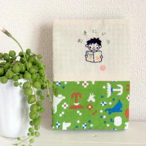 ブックカバー 刺繍 文庫本 手帳 A6(男の子/おきにいり)|room505