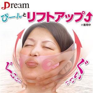 ドリーム 揉まれるフェイスマスクの関連商品7