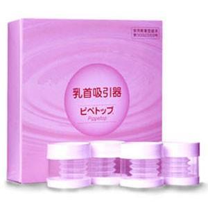 原沢製薬 ピペトップ 乳首吸引器 4個入り|roomania-l