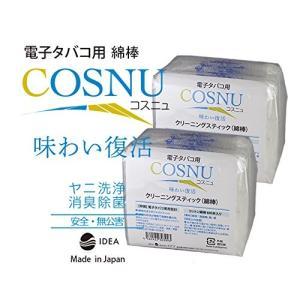 アイコス iQOS グロー glo 用 綿棒 クリーニングスティック COSNU コスニュ 600本...