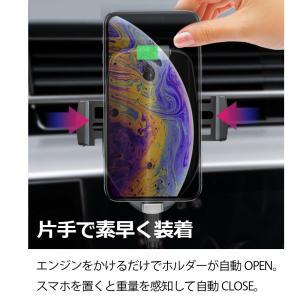 車載ホルダー 充電 iphone qi スマホ 自動開閉 粘着ゲル吸盤&吹き出し口 クリップ 3点セット スマホホルダー 車 ワイヤレス充電 車載 Android roombania 07