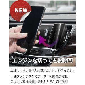 車載ホルダー 充電 iphone qi スマホ 自動開閉 粘着ゲル吸盤&吹き出し口 クリップ 3点セット スマホホルダー 車 ワイヤレス充電 車載 Android roombania 08