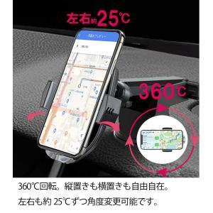 車載ホルダー 充電 iphone qi スマホ 自動開閉 粘着ゲル吸盤&吹き出し口 クリップ 3点セット スマホホルダー 車 ワイヤレス充電 車載 Android roombania 10