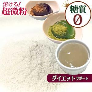 サイリウム オオバコ 超微粉末 糖質ゼロ 360g 国内製造 送料無料 オオバコダイエット 奇跡のオオバコ サイリウムハスク 粉末 オオバコ粉 食物繊維|roombania|06