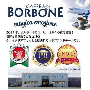 ネスプレッソ カプセル イタリア製 送料無料 互換 カプセルコーヒー ブルボン家御用達 ナポリ ボルボーネ 青 150カプセル BLU|roombania|03