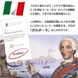 ネスプレッソ カプセル イタリア製 送料無料 互換 カプセルコーヒー ブルボン家御用達 ナポリ ボルボーネ 青 150カプセル BLU|roombania|04