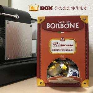 ネスプレッソ カプセル イタリア製 送料無料 互換 カプセルコーヒー ブルボン家御用達 ナポリ ボルボーネ 青 150カプセル BLU|roombania|08