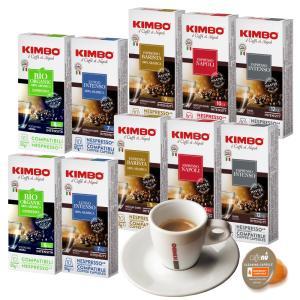 イタリア・ナポリ生まれのキンボコーヒーが ネスプレッソ マシンで飲める ネスプレッソ カプセル コー...
