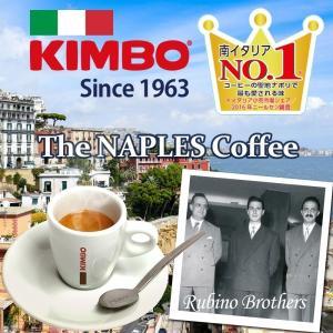ネスプレッソ カプセル 互換 キンボ kimbo コーヒー ナポリ 1箱 10 カプセル 10箱 合計 100 カプセル|roombania|02