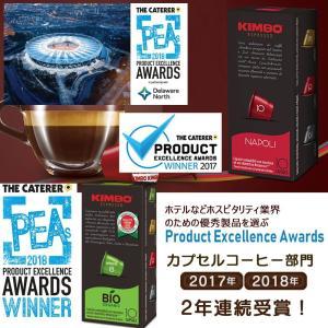 ネスプレッソ カプセル 互換 キンボ kimbo コーヒー ナポリ 1箱 10 カプセル 10箱 合計 100 カプセル|roombania|03