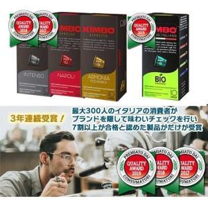ネスプレッソ カプセル 互換 キンボ kimbo コーヒー ナポリ 1箱 10 カプセル 10箱 合計 100 カプセル|roombania|06