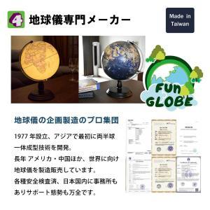 地球儀 しゃべる  地球儀 時計&オルゴール付き 光る 回る ライト付き AR アプリ 直径13cm 日本語 英語 地勢図/行政 2タイプ インテリア アンティーク 子供用|roombania|11