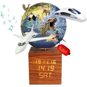 地球儀 しゃべる  地球儀 時計&オルゴール付き 光る 回る ライト付き AR アプリ 直径13cm 日本語 英語 地勢図/行政 2タイプ インテリア アンティーク 子供用|roombania|17