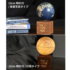 地球儀 しゃべる  地球儀 時計&オルゴール付き 光る 回る ライト付き AR アプリ 直径13cm 日本語 英語 地勢図/行政 2タイプ インテリア アンティーク 子供用|roombania|03