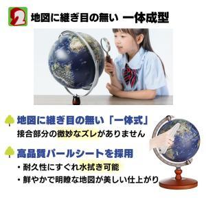 地球儀 しゃべる  地球儀 時計&オルゴール付き 光る 回る ライト付き AR アプリ 直径13cm 日本語 英語 地勢図/行政 2タイプ インテリア アンティーク 子供用|roombania|09