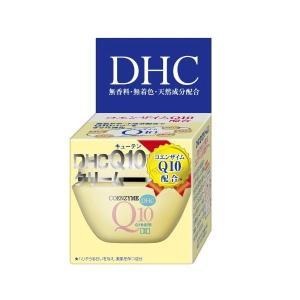 DHC Q10クリームII(SS)20g|roomdesign
