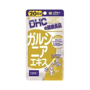 DHC 20日分ガルシニアエキス|roomdesign