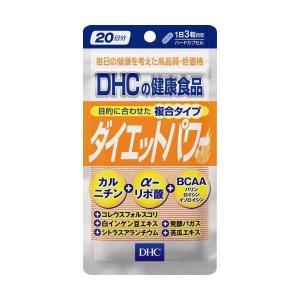 DHC ダイエットパワー20日分|roomdesign