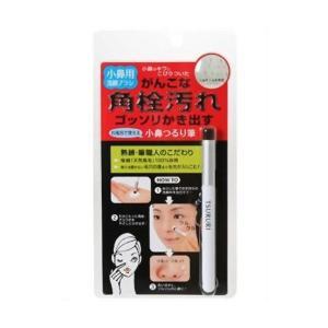 BCLカンパニー ツルリ 小鼻つるり筆|roomdesign