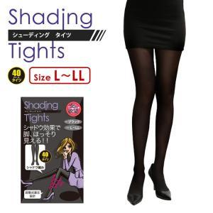 メール便/女の欲望 着圧シェーディングタイツ 40デニール ブラック L-LL シャドウ効果で脚ほっそり 代引不可 roomdesign