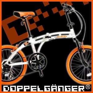 自転車 折りたたみ DOPPELGANGER ドッペルギャンガー 折り畳み自転車 215 Barbarous 代引不可 同梱不可|roomdesign