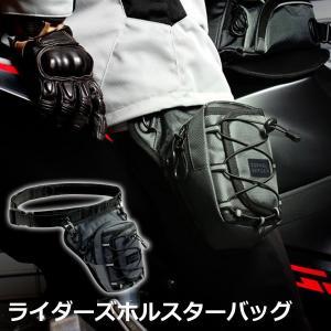 ライダーズホルスターバッグ DBT441-GY 手ぶら派ライダーのための腰上ストレージ。「スグ出したい」に応えるホルスターバッグ。 DOPPELGANGER DBT441-GY|roomdesign