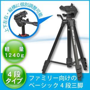 三脚 SLIK GX6400 カメラ・ビデオ兼...の関連商品7