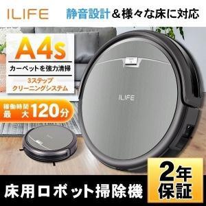 ロボット掃除機 ILIFE A4s 静音設計 長時間稼動...