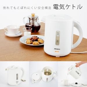 電気ケトル アビテラックス Abitelax 1.0L 蓋が着脱式で洗いやすい 湯沸かし 新生活 AKT-11|roomdesign