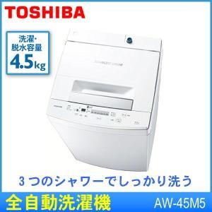 全自動洗濯機 TOSHIBA 東芝 AW-45M5-W ピュ...
