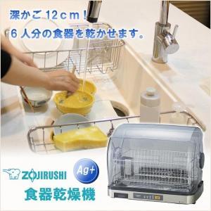 象印 食器乾燥機 EY-SB60 ステンレスグレー(XH)(同梱・代引き不可)|roomdesign