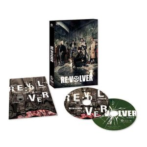 舞台「RE:VOLVER」 DVD TCED-4333(同梱・代引き不可)