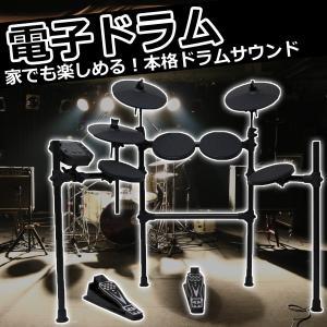 電子ドラム 本格ドラムサウンド 家でも楽しめる MEDELI DD-401J-DIY KIT|roomdesign