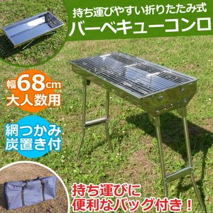 バーベキューコンロ 大型 大人数 ステンレス SunRuck...