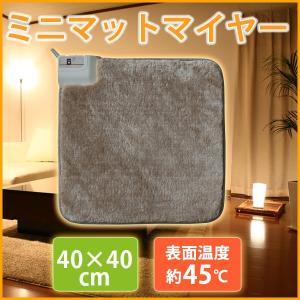 コンパクトなあったかカーペット   一人ように便利で経済的なコンパクトサイズ  消費電力 26W  ...